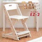 ショッピング学習机 学習机椅子 木製 学習チェア 勉強椅子 椅子 キャスター付 EZ-1 3色対応