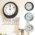 ショッピング壁掛け 壁掛け時計 クラシックウォールクロック ENGLAND(イングランド) AFHW3A041135