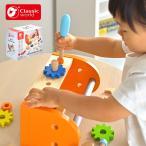 ラッピング無料 CEマーク付き 16点セット キッズ 知育玩具 工具セット 子供 キッズ おもちゃ Classic world(クラシックワールド) スモールカーペンターセット