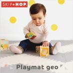 サイドパーツ付き ジョイントマット マット ベビー キッズ 40枚セット(三角形タイル)防音 保温 SKIP HOP Playmat geo(プレイマット・ジオ)