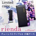 iPhone7 【rienda/リエンダ】 「クラシックフラワー(3color)」 手帳ケース ブランド 花柄