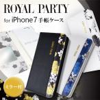 iPhone7 ROYAL PARTY/ロイヤルパーティー 「wish-内側プリント」ブランド 手帳ケース 花柄