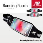 New Balance 「ランニングポーチ」 ニューバランス ランニング用ケース ブランド ポーチ newbalance