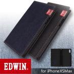 iPhoneXSMax EDWIN 「タグデニム」 エドウィン 手帳型ケース iphone xsmax アイフォン iPhoneXS Max