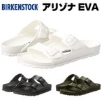 ビルケンシュトック アリゾナ EVA Birkenstock arizona ホワイト 白 white ブラック 黒 black カーキ khaki 夏 サンダル ビルケン