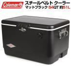 コールマン Coleman スチールベルト クーラーボックス 54QT マットブラック 黒 3000003098 並行輸入品