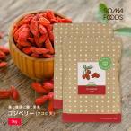 ショッピングスーパードライ ゴジベリー 1kg クコの実 無添加 無着色 スーパーフード goji berry ドライフルーツ 枸杞の実 大容量
