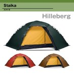 HILLBERG Staika ヒルバーグ スタイカ Tent アウトドア キャンプ キャンプ用品 キャンプ バーベキュー テント 並行輸入品
