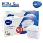 ブリタ カートリッジ マクストラ プラス 5+1 2箱 12個入 BRITA MAXTRA PLUS + 交換用フィルターカートリッジ ポット型浄水器 [送料無料]