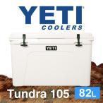 YETI クーラーボックス Tundra105 / YETI COOLERS (イエティクーラーズ)