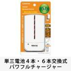 TD32SW 乾電池式 スマートフォン 充電器 単三型 交換式 1.5A ホワイト microUSB 急速 充電 スマホ iPhone 5S 5 多摩電子工業【定形外郵便発送】