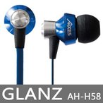 イヤホン インナーヘッドフォン 高音質 スマートフォン iPhone iPod オーディオプレイヤー GLANZ AH-H58BL ブルー  AXES 【定形外発送のみ送料無料】