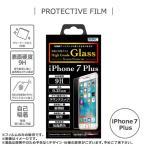 iPhone 7Plus フィルム ガラスフィルム HG-IPN11【3156】 強化ガラス High Grade Glass 画面保護フィルム ASDEC アスデック