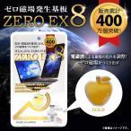 ������ ������ȯ�� �ż��ȥ����� ZM-801��0697�� ZERO EX8 ���ޡ��ȥե��� ���֥�å� �ż��� �ż����ɻ� �ż��ȥ��å� ������� �ϥåԡ��ȡ���