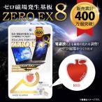 ������ ������ȯ�� �ż��ȥ����� ZM-803��0710�� ZERO EX8 ���ޡ��ȥե��� ���֥�å� �ż��� �ż����ɻ� �ż��ȥ��å� ��åɥϥåԡ��ȡ���