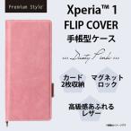 Xperia 1 SO-03L SOV40 手帳型ケース PG-XP1FP03PK 【7778】PUレザーダメージ加工 カード収納 ポケット 指紋認証対応 ストラップリング ダスティピンク PGA