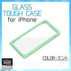 iPhone SE 第2世代 ハードケース PG-20MGT04GR 【9498】スクエア型 背面ガラス 耐衝撃 米国軍用規格 ストラップホール付き ミント PGA