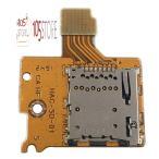 プロにも実際に使用されている部品。検品済Nintendo Switch SDカードスロット 互換修理用 任天堂 スイッチ