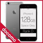 Apple(アップル)iPhone 6 Space Gray 128GB MG4A2J/A DoCoMo(ドコモ)ランクD スマホ 本体 中古