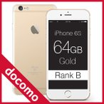 Apple(アップル) iPhone 6s Gold 64GB MKQQ2J/A DoCoMo(ドコモ) ランクB スマホ 本体 中古
