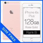 iPhone 6s Plus Rose Gold 128GB SIMフリー (ロック解除済) ランクB Apple A1687 MKUG2J/A 本体 中古 スマホ 白ロム