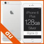 iPhone 6 Plus Silver 128GB au ランクB Apple A1524 本体 中古 スマホ 白ロム