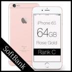 iPhone 6s Rose Gold 64GB Softbank (ソフトバンク) ランクC Apple A1688 MKQR2J/A 本体 中古 スマホ 白ロム