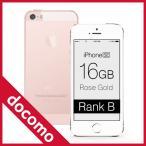 Apple(アップル)iPhone SE Rose Gold 16GB 3A844J/A DoCoMo(ドコモ)ランクB スマホ 本体 中古