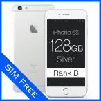 iPhone 6s Silver 128GB SIMフリー (ロック解除済) ランクB Apple A1688 NKQU2/A 本体 中古 スマホ 白ロム
