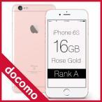 Apple(アップル)iPhone 6s Rose Gold 16GB MKQM2J/A DoCoMo(ドコモ)ランクA スマホ 本体 中古