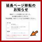 FS030W 延長専用  WiFi レンタル 国内 延長 90日プラン