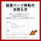 501HW ��Ĺ����  WiFi ��� ���� ��Ĺ�ܰ¿���� 90���ץ��