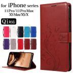 iPhone XR ケース iPhone8 ケース 携帯ケース iPhoneX XS MAX 手帳型 スマホケース 大人女子 おしゃれ かわいい アイフォン8 Plus iPhone6s 7 SE
