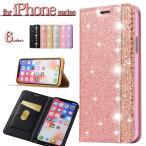 iPhone XR ������ ��Ģ�� �Ѿ� ������� iPhone XS Max iPhone8 Plus 7 X ������ 6s ���� ���ޥۥ����� ���ȥ�å� 2�����å�