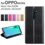OPPO A73 ケース A5 2020 手帳型 スマホケース ストラップ 2点セット OPPO Reno A A9 10x Zoom 楽天モバイル