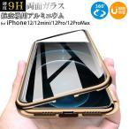 iPhone12 mini ケース 耐衝撃 9H強化ガラス スマホ ハード カバー iPhone12 Pro Max ケース 無地 おしゃれ シンプル ストラップ Qi給電 黒