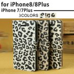 iPhone6s Plus 手帳型 iPhone5cケース iPhone6 Plus 携帯ケース アイフォン6s スマホケース 300ポイント消化
