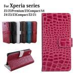 Xperia Z2 ケース 手帳型 Xperia Z1 ケー�