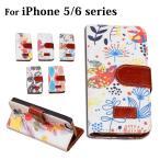 iPhone6sケース 手帳型 スマホ ケース iPhone 6 Plus 5s ケース レザー スタンド機能 カードポケット