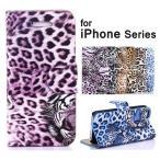 iPhone6s 6sPlus 6 6Plus SE 5s 5 5c 手帳型ケース Xperia Z3 SO-01G SOL26 401SO Android SE アンドロイド スマートフォン エクスペリアZ3
