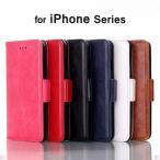 iPhone8 ケース 8 Plus 7 7 Plus 6s 6s Plus 6 6 Plus SE 5s 5 手帳型 ソフト  カバー スマートフォン 2WAY シンプル おしゃれ