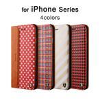 iPhone6s 6Plus 手帳型ケース スマホカバー おしゃれ かわいい 表面カード入れ スタンド 付けたまま充電 イヤホン接続 カメラ撮影可能 フリップ式