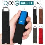 新型 iQOS 専用ケース アイコス 3 MULTI マルチ ホルダー タバコ カバー 収納 可愛い お洒落 コンパクト レディース メンズ