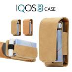 アイコス3 ケース 新型 iQOS 3 スエード 合皮 レザー ホルダー タバコ カバー まとめる 収納 キーホルダー付き おしゃれ