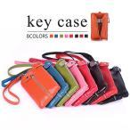 TeddyShop key004キーケース