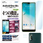 Android One S8  保護フィルム AFP液晶保護フィルム3 指紋防止 キズ防止 防汚 気泡消失 ASDEC アスデック ASH-AOS8