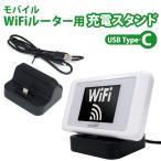 USB Type-C�� ��Х���WiFi�롼���� ����+�̿�������� ���Ŵ� ���졼�ɥ� ���ۥ���� �ե������ ASDEC �����ǥå� UC-40