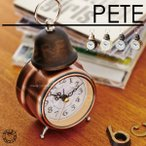 PETE [ ピート ] 目覚まし時計 卓上置き時計 ※アイボリー色【インターフォルム】 0252-zk-cl-9376
