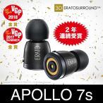 イヤホン ワイヤレス Bluetooth ブルートゥース ERATO(エラート) Apollo7s  アポロ7s 高音質 超軽量 防水 3Dサラウンド