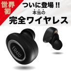 イヤホン ワイヤレス Bluetooth ブルートゥース ERATO(エラート) MUSE5 スポーツ 防水 AAC apt-X